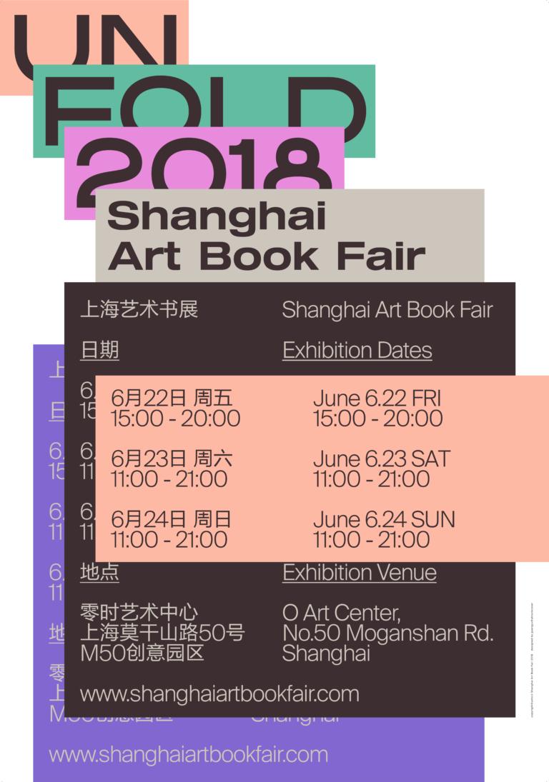 SHABF-Poster-RGB-768x1095
